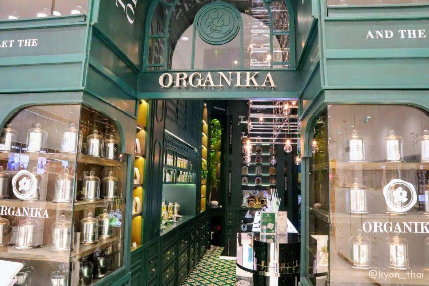 Cafe ORGANIKA