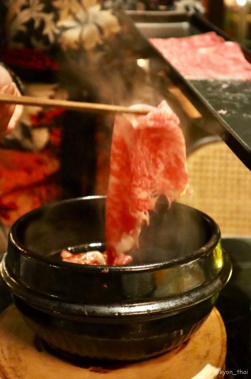 Wagyu Beef Suki