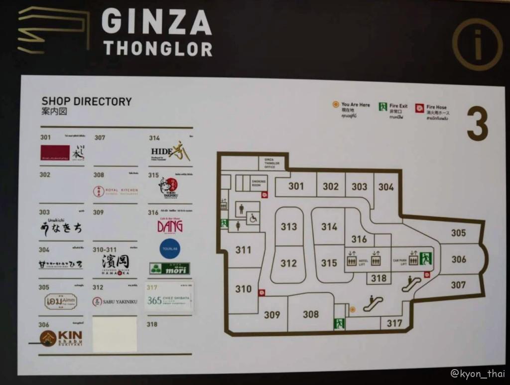 ギンザトンロー館内図