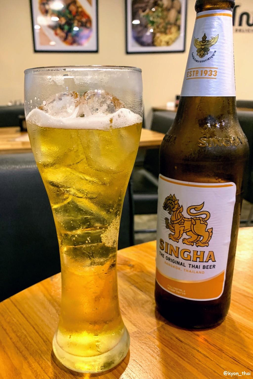 ArnoThaiトンロービール