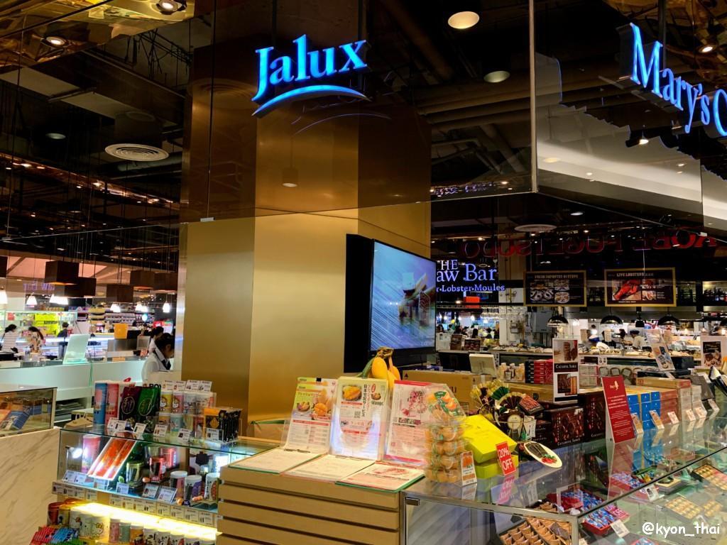 JALUX ASIAのカウンター