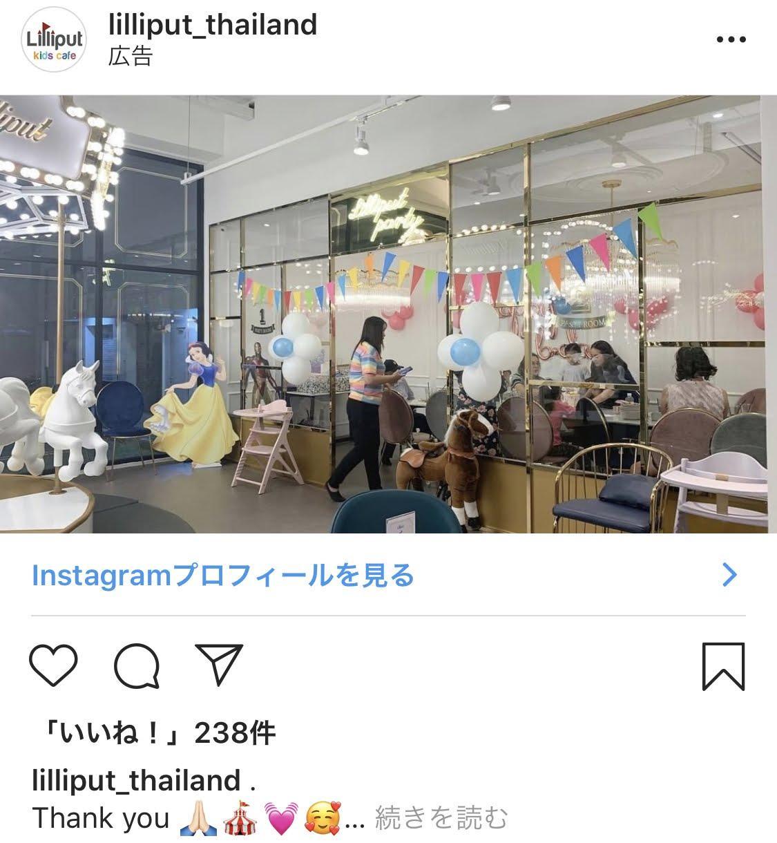 lilliput_kidscafe